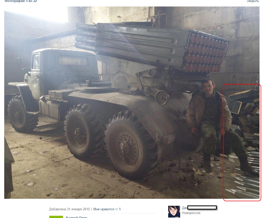 """Пограничники осуществили лишь визуальный осмотр """"путинского конвоя"""". Много автомобилей перевозили груз негуманитарного характера - Цензор.НЕТ 9388"""