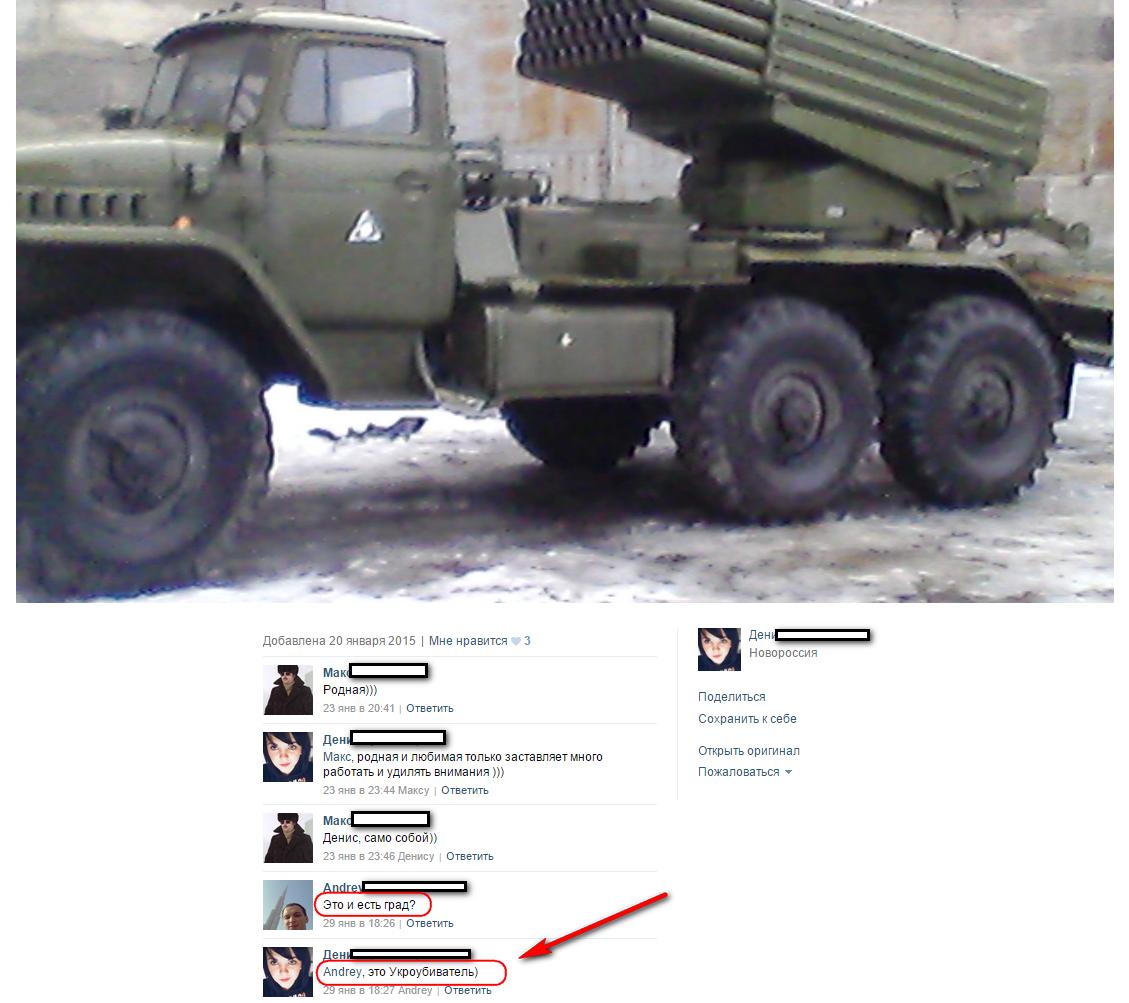 """Пограничники осуществили лишь визуальный осмотр """"путинского конвоя"""". Много автомобилей перевозили груз негуманитарного характера - Цензор.НЕТ 8848"""
