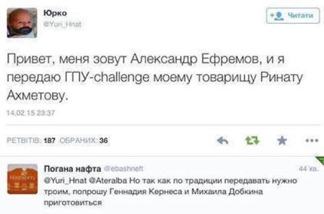 Обнародовано заявление Шокина по поводу задержания Ефремова - Цензор.НЕТ 2763