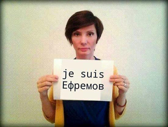 Ефремова могут судить за сепаратизм, - Наливайченко - Цензор.НЕТ 7711