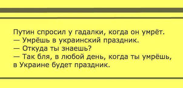 Ответ на угрозы Путина должен быть жестким, - сенатор США - Цензор.НЕТ 575