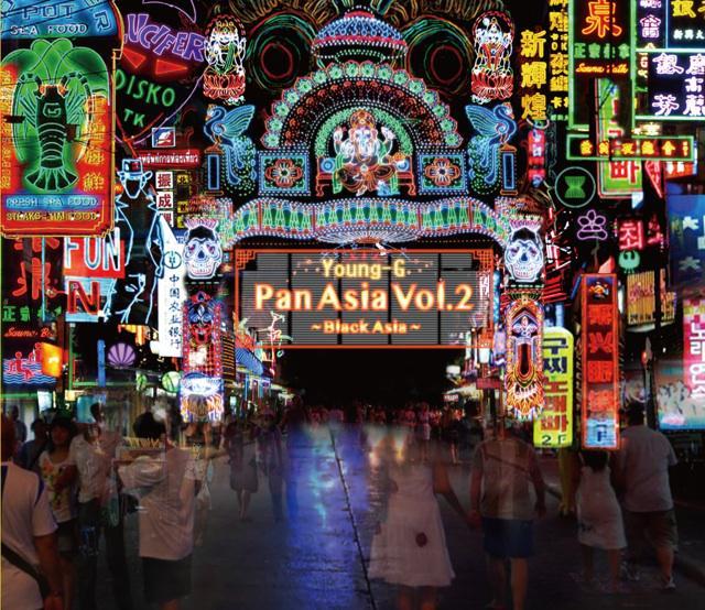 PAN ASIA Vol.2のジャケット公開!stillichimiyaのメンバーでありスタジオ石の巨匠、MMM作です。華やかな表と対をなす裏ジャケは‥買ってからのお楽しみ。2/22日Black Smoker Recordsより発売! http://t.co/nbZw5ppKzq