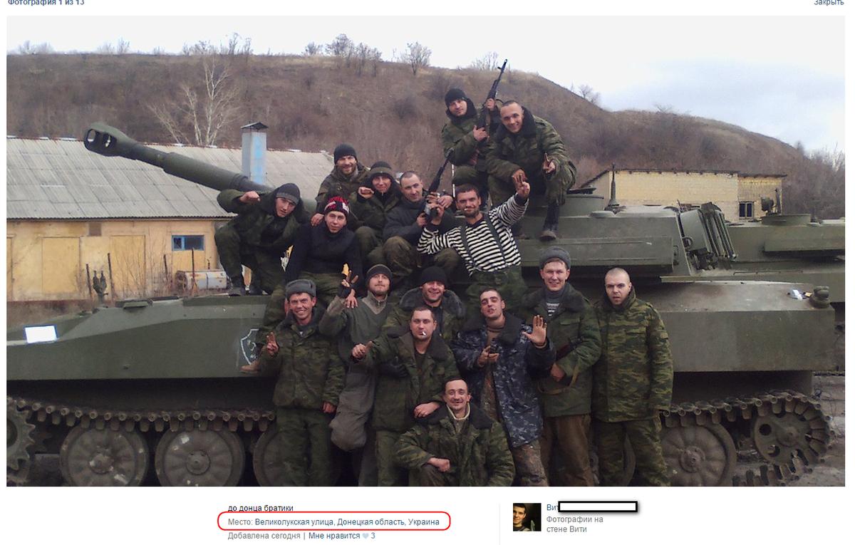 """Пограничники осуществили лишь визуальный осмотр """"путинского конвоя"""". Много автомобилей перевозили груз негуманитарного характера - Цензор.НЕТ 7954"""