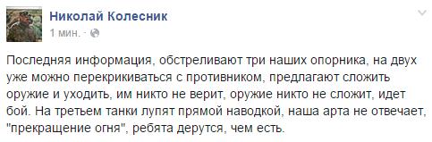 Порошенко и Кэмерон обсудили ситуацию на Донбассе - Цензор.НЕТ 6877