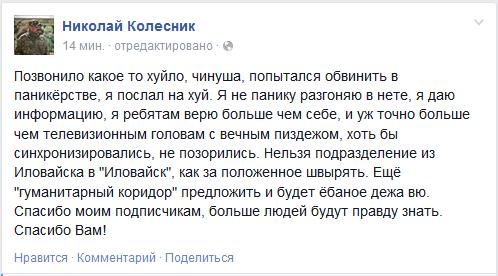 Совбез ООН должен подтвердить выполнение Минских соглашений в полном объеме, - Климкин - Цензор.НЕТ 5161