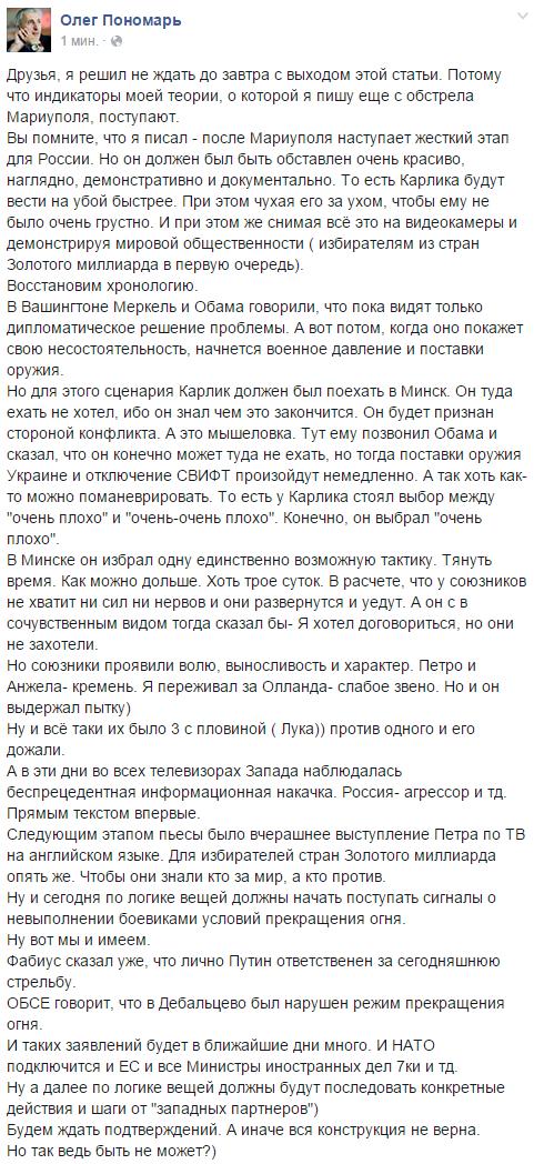 Порошенко и Кэмерон обсудили ситуацию на Донбассе - Цензор.НЕТ 1278