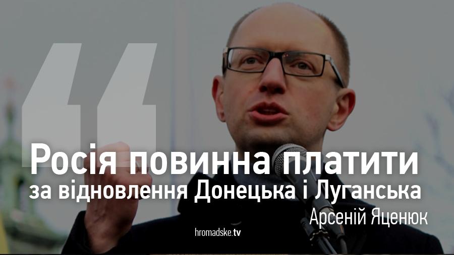 Порошенко и Кэмерон обсудили ситуацию на Донбассе - Цензор.НЕТ 3816