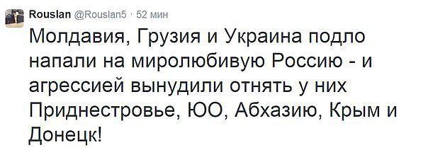 Совбез ООН должен подтвердить выполнение Минских соглашений в полном объеме, - Климкин - Цензор.НЕТ 5354