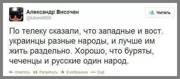 Террористы перебросили в район Горловки 900 боевиков, 25 танков и 32 ББМ, - ИС - Цензор.НЕТ 2694