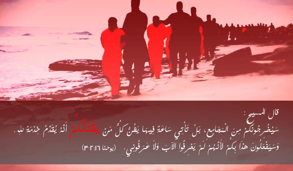 دا كلام الكتاب المقدس .. عن اى احداث فيها اضطهاد http://t.co/oJhaMeRbLD
