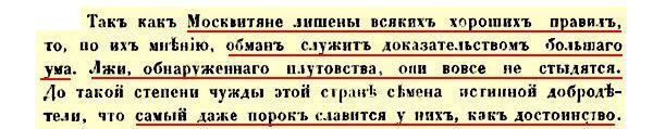 Латвия намерена укрепить границу с Россией - Цензор.НЕТ 849