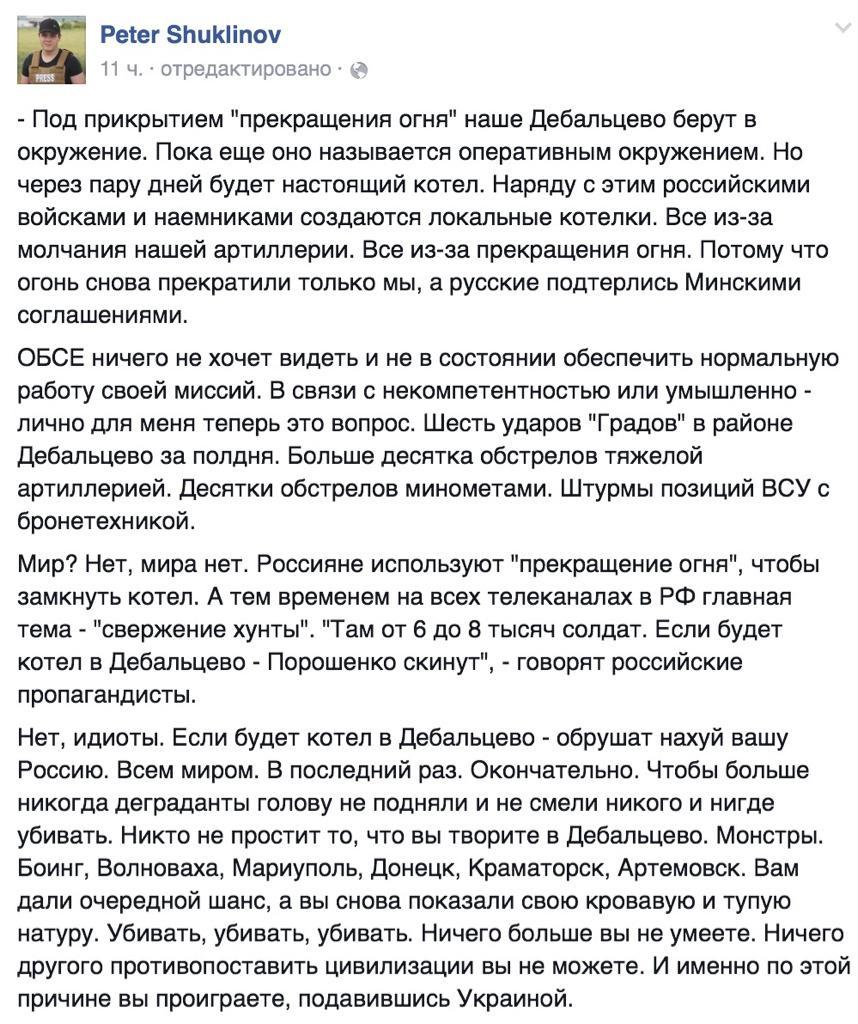 Харьковчане предлагают создавать Общественные советы при ОГА на двухпалатной основе - Цензор.НЕТ 6802