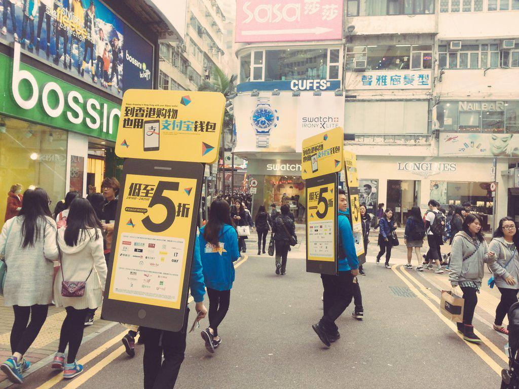 Happy shopping in #HongKong with @Alipay Wallet.  #CausewayBay http://t.co/3DEFQiabqu