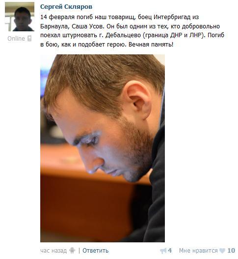 Террористы готовятся к активным боевым действиям: из России на Донбасс зашли 12 БМП и 54 грузовика с боеприпасами, - СНБО - Цензор.НЕТ 3102