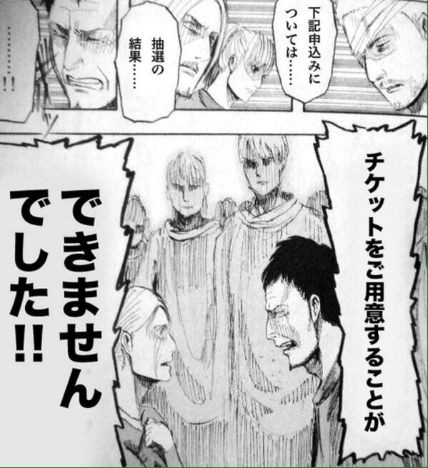 AACRの抽選 http://t.co/h4ajLCfqfe