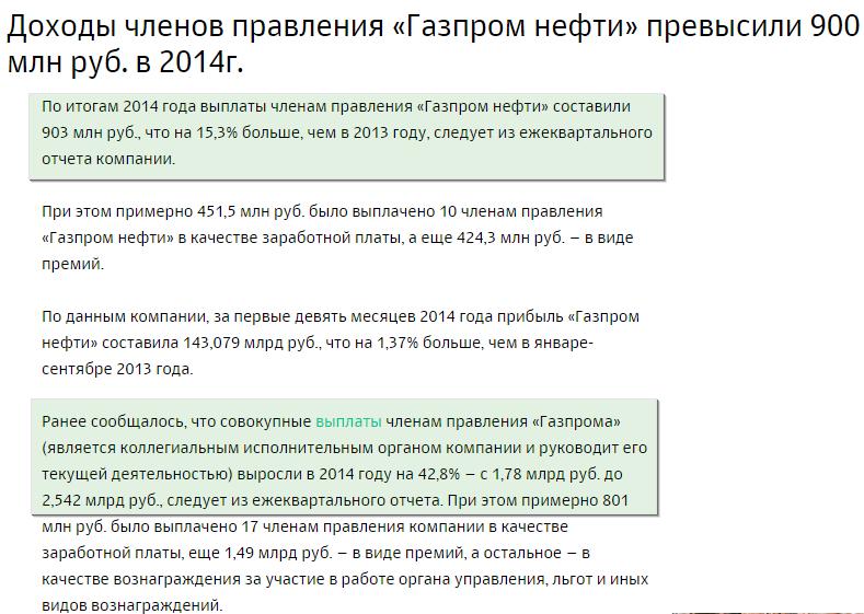 Боевики обстреляли Новотошковку из минометов во время раздачи жителям гуманитарной помощи, - Москаль - Цензор.НЕТ 319