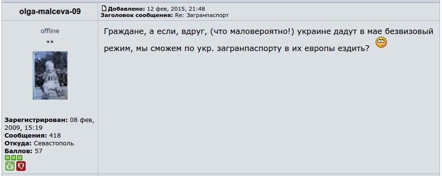 Стоит Путину споткнуться, так с него свои же шкуру снимут, - Кикабидзе - Цензор.НЕТ 6833