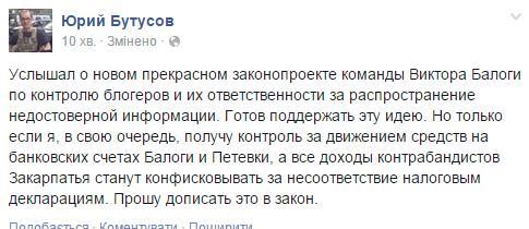 Шокин рассказал о реорганизации в ГПУ: замгенпрокурора стал грузин Давид Сакварелидзе - Цензор.НЕТ 6682