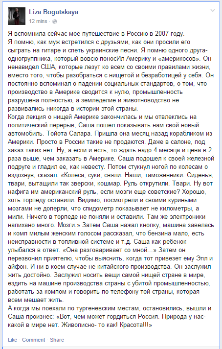 """""""Если Украине дадут оружие, то это уже будет война России с Западом, а это очень плохой признак для Путина"""", - Саакашвили - Цензор.НЕТ 5439"""