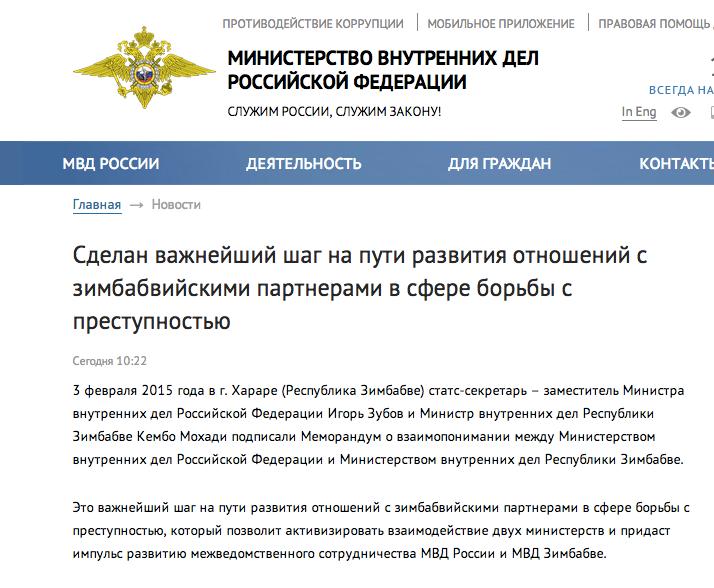 Террористы до 15:00 28 раз обстреляли позиции украинских войск. Все атаки успешно отбиты, - пресс-центр АТО - Цензор.НЕТ 7752