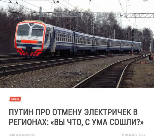 """""""Газпром"""" заявил об отсутствии новой предоплаты от """"Нафтогаза"""" и грозит через два дня прекратить поставки газа в Украину - Цензор.НЕТ 7"""