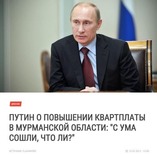 """""""Газпром"""" заявил об отсутствии новой предоплаты от """"Нафтогаза"""" и грозит через два дня прекратить поставки газа в Украину - Цензор.НЕТ 3892"""