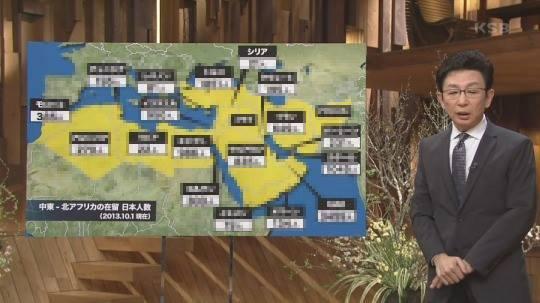 昨夜の報道ステーションで、古舘一郎が、中東地域に住む日本人の分布を、地図に記入して説明。テロリストに対する情報提供としか思えない。テレ朝は、日本人の命を危険に晒そうとしている! http://t.co/8sBp6VAkUR