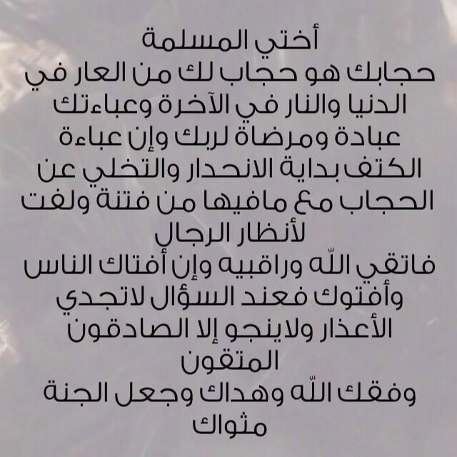 عبدالعزيز الطريفي On Twitter من علامة المنافق سلاطة اللسان على المسلم سلقوكم بألسنة حداد ولين الخطاب مع الكافر لئن أ خرجتم لنخرجن معكم ولا نطيع فيكم أحدا أبدا