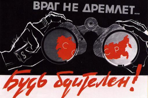 Из-за антиукраинской пропаганды Литва приостановила вещание телеканала РТР-Планета - Цензор.НЕТ 7190