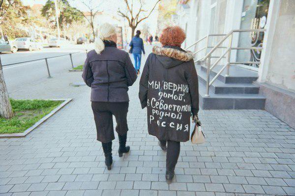 В Крыму не отапливают пять школ, три из них - на вынужденных каникулах - Цензор.НЕТ 247