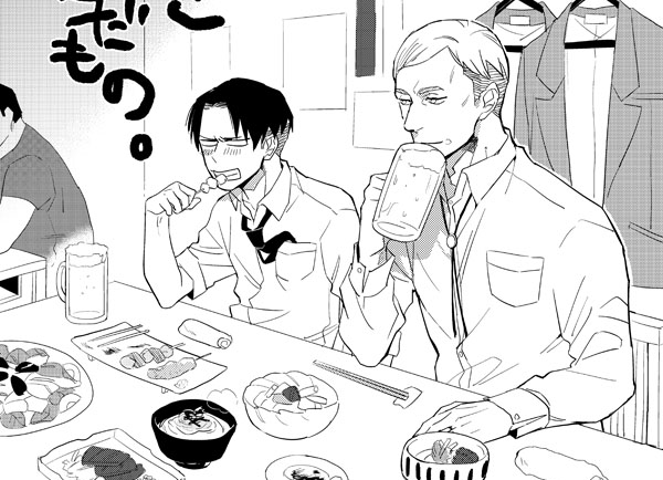 Even the survey corps go out to drink sometimes