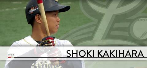 Welcome to Lancaster Shoki Kakihara! #FearTheStorm http://t.co/HkTvB4XcHW