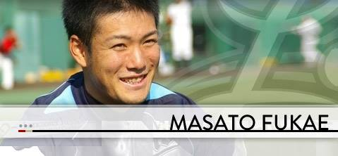 Welcome to Lancaster Masato Fukae! #FearTheStorm http://t.co/PNkYb89TxE