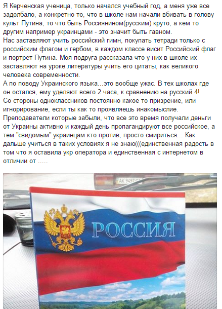 США намерены выделить $16,5 млн помощи жителям разоренного Донбасса, - Керри - Цензор.НЕТ 802
