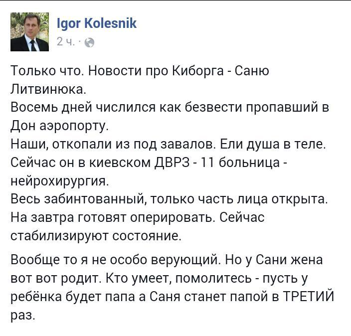 В среду из Авдеевки и Дебальцево эвакуировали 431 мирного жителя, - ДонОГА - Цензор.НЕТ 2920