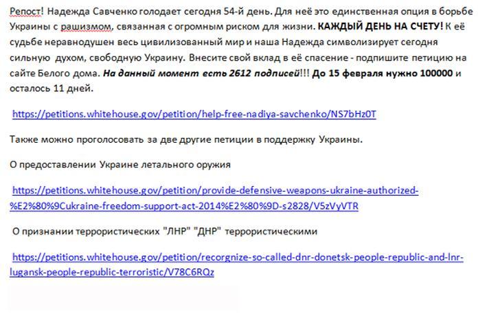В СИЗО к Савченко пустили сестру - Цензор.НЕТ 8105