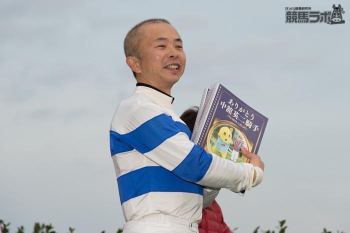 """競馬ラボ on Twitter: """"2/28(付)で引退される騎手・調教師も改めて発表 ..."""