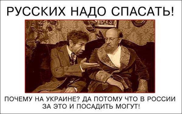 Депутаты готовы начать сбор подписей за отставку Демчишина, - депутат Добродомов - Цензор.НЕТ 9538
