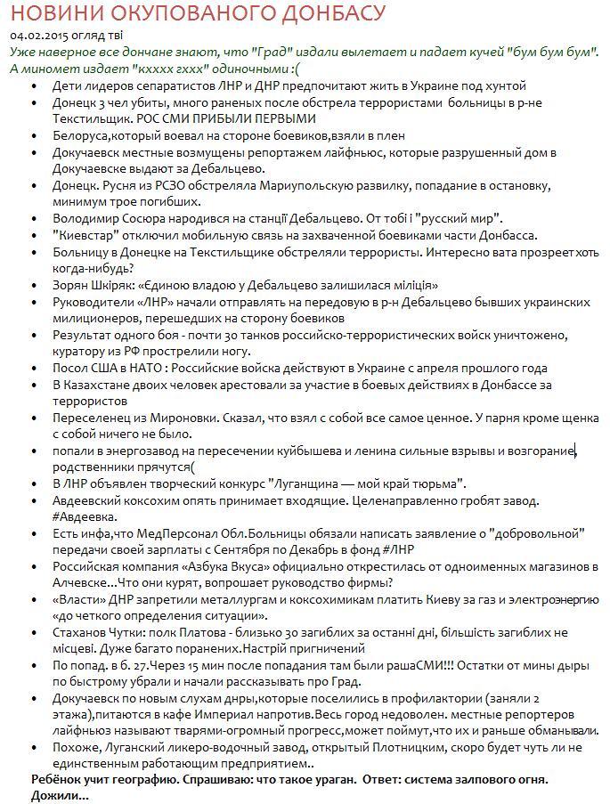 """Украина – первая линия обороны для Запада, - автор польской """"шоковой терапии"""" Бальцерович - Цензор.НЕТ 6383"""
