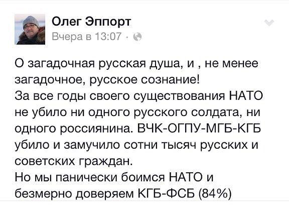 """НАТО готовится к защите от РФ: """"силы реагирования"""" увеличат в 2,5 раза - насилие в Украине усиливается и кризис углубляется - Цензор.НЕТ 6065"""