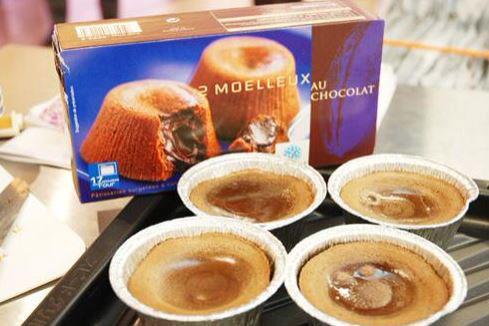 【新着コラム】堂本剛も絶賛、フランスから上陸した「モアローショコラ」が人気 http://t.co/EcSjiOtPss http://t.co/mJOMIYvVm9