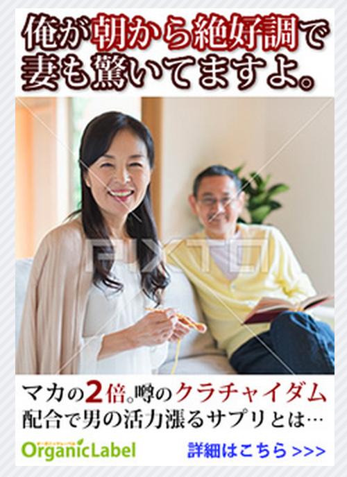 バナー広告に PIXTA の透かしがwww これ通報したほうがいいのかな… http://t.co/AAPYtmhVSJ