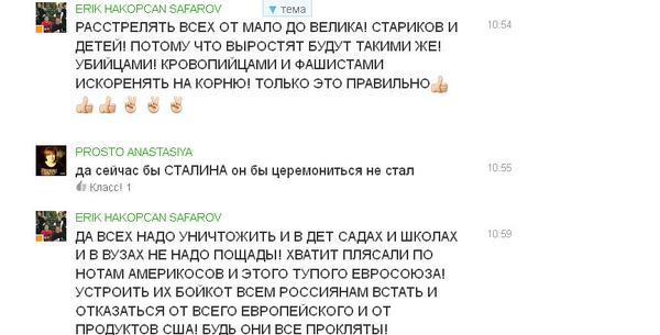 """""""Украина переполнена беженцами. Но мы все вместе и мы справимся"""", - Святогорск принял 1430 переселенцев из Дебальцево и Авдеевки - Цензор.НЕТ 9661"""