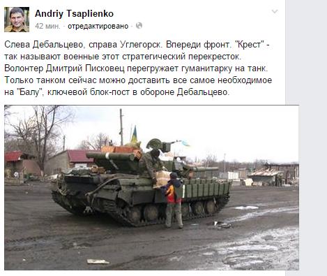 """Украина – первая линия обороны для Запада, - автор польской """"шоковой терапии"""" Бальцерович - Цензор.НЕТ 9644"""