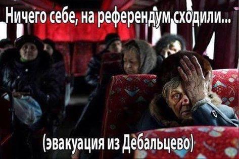 Россия в середине февраля проведет у границы с Украиной учения с участием истребителей-бомбардировщиков Су-34 - Цензор.НЕТ 5370