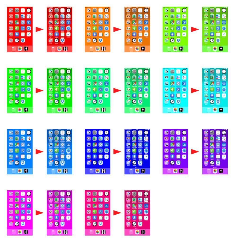 ট ইট র Hide Mysterious Iphone Wallpsper 不思議なiphone