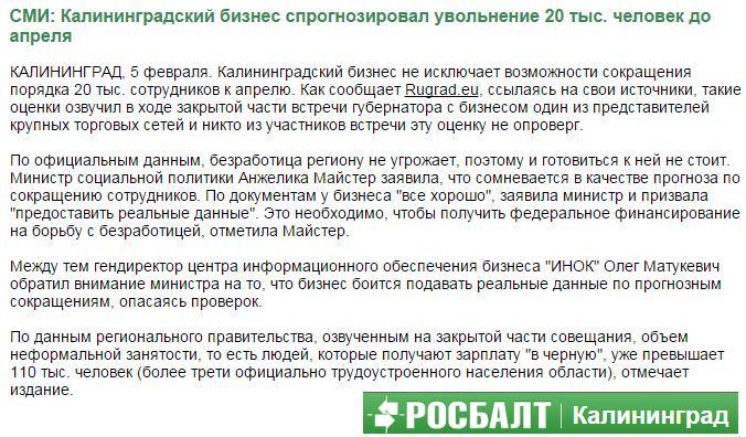 США намерены выделить $16,5 млн помощи жителям разоренного Донбасса, - Керри - Цензор.НЕТ 1674
