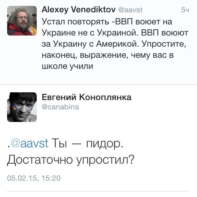 """Ответственность за работу Кабмина несут все фракции коалиции, - """"Народный фронт"""" - Цензор.НЕТ 2707"""