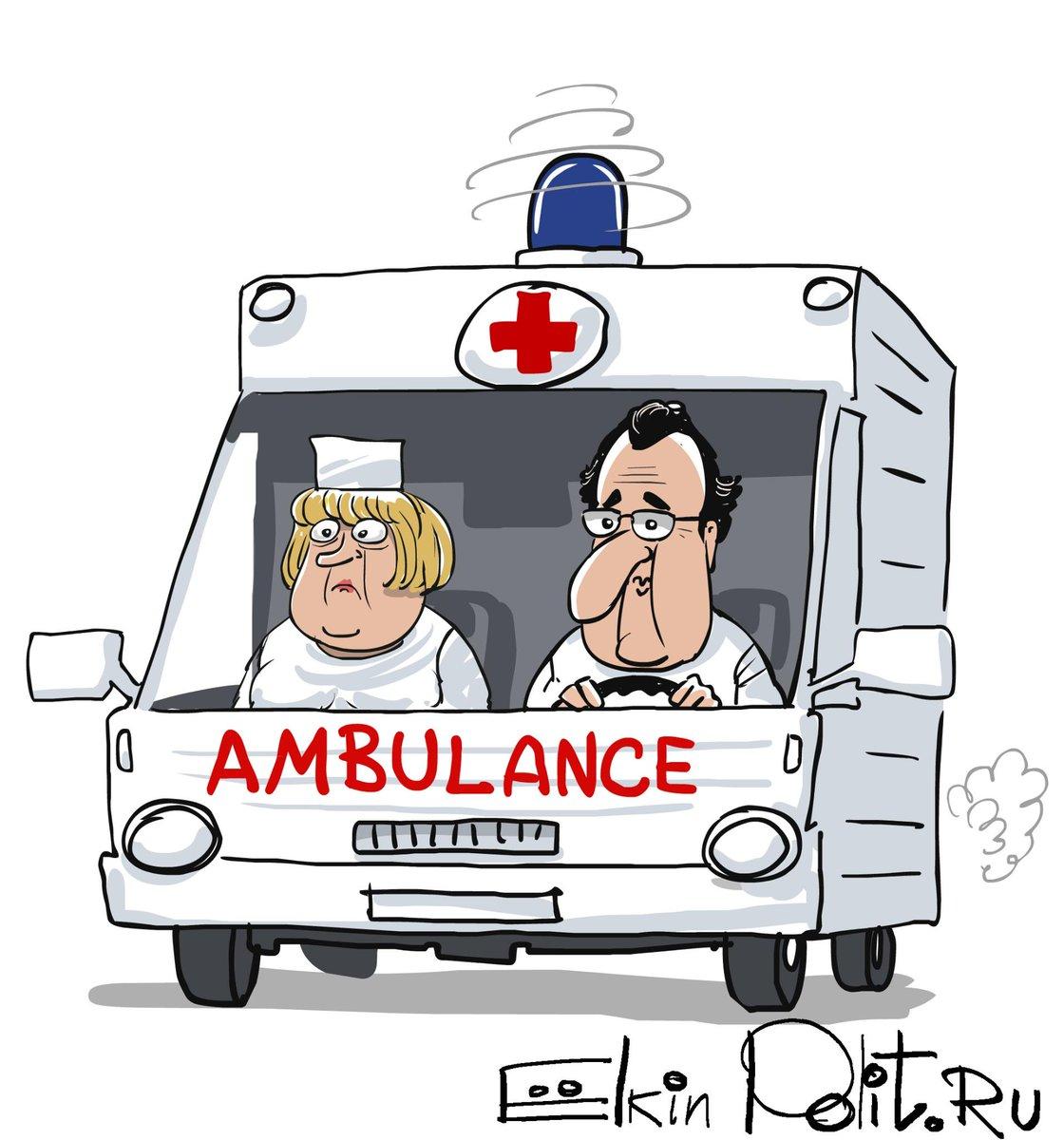 Смешные картинки про скорую помощь