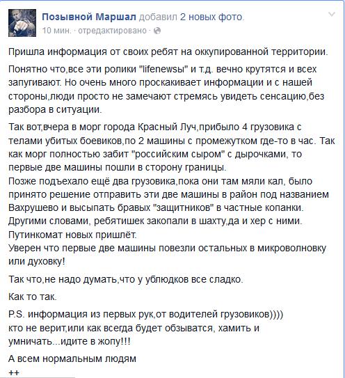 Никаких образований, которые угрожали бы украинской государственности, на Одесчине не было, нет и не будет, - Лубкивский - Цензор.НЕТ 107